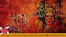 HANUMAN CHALISA SUPER FAST HD complete with Hanuman Mantra Ram Dhun