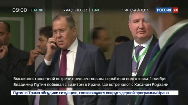 Новости на Россия 24 Исторический саммит президенты России Ирана и Турции обсудят мир в Сирии