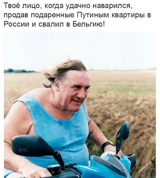 Сейчас вполне понятно, что санкции ЕС против России будут продлены, - Юнкер - Цензор.НЕТ 6583