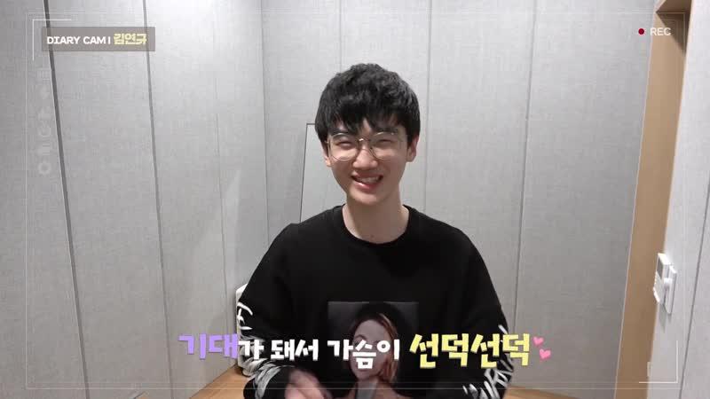[181222] YG Treasure Box » [DIARY CAM 3 ] C7 KIM YEONGUE