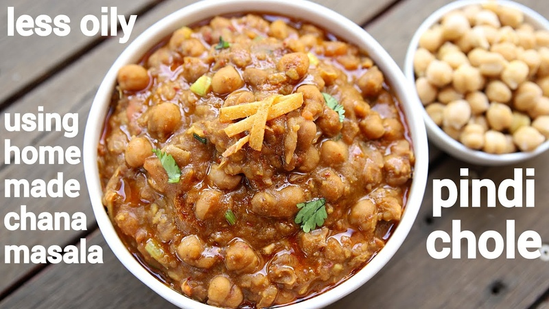 Pindi chole recipe | pindi chana masala | पिंडी छोले रेसिपी | amritsari pindi chole recipe
