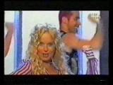 Geri Halliwell - Bag It Up @ Life Ball 13.05.2000