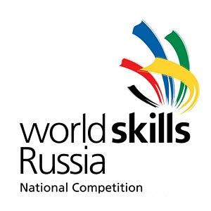 Открытый чемпионат Москвы WorldSkills Russia 2013