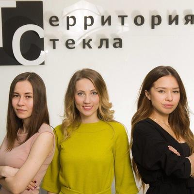 Ника Пономарева