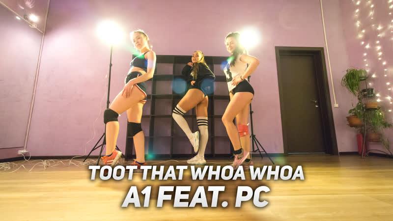 A1 feat PC Toot That Whoa Whoa Дарья Коро Группа по Twerk Школа танцев Alexis Dance Studio