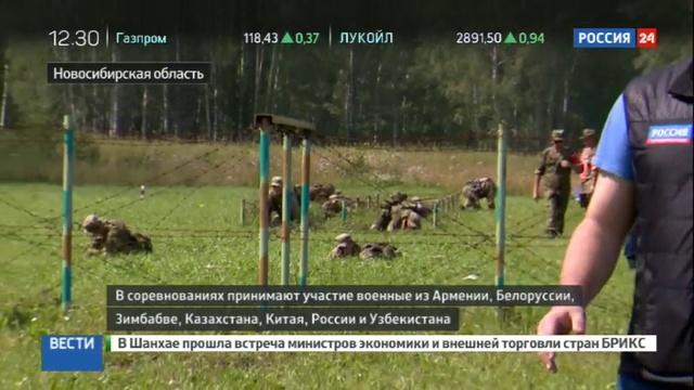 Новости на Россия 24 • Российские военные побили собственный рекорд на Тропе разведчика