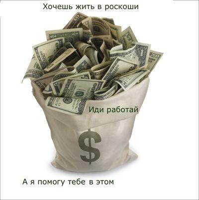 Никита Усков, 26 октября 1996, Москва, id225733185