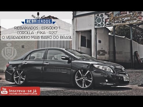 COROLLA - FIXA OU ROSCA? - R20 O VERDADEIRO MAIS BAIXO DO BRASIL - REBAIXADOS - EPISÓDIO 1