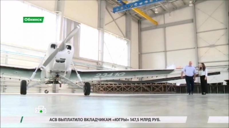 Новый самолет Т 500 аграрного назначения в программе Деловое утро