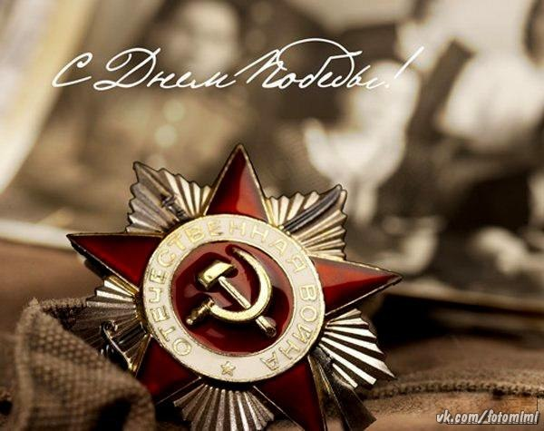 Фото №364827131 со страницы Дмитрия Лазарева