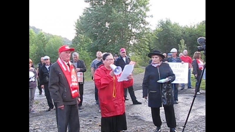 Резолюция митинга против пенсионной реформы г.Междуреченск Кемеровская область 05.08.2018