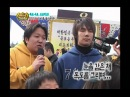!Exclamation Mark, Great Heritage 74434 02, 위대한 유산 20070303