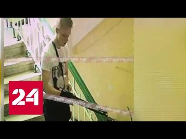 Керченский террорист получил разрешение на ружье за месяц до трагедии
