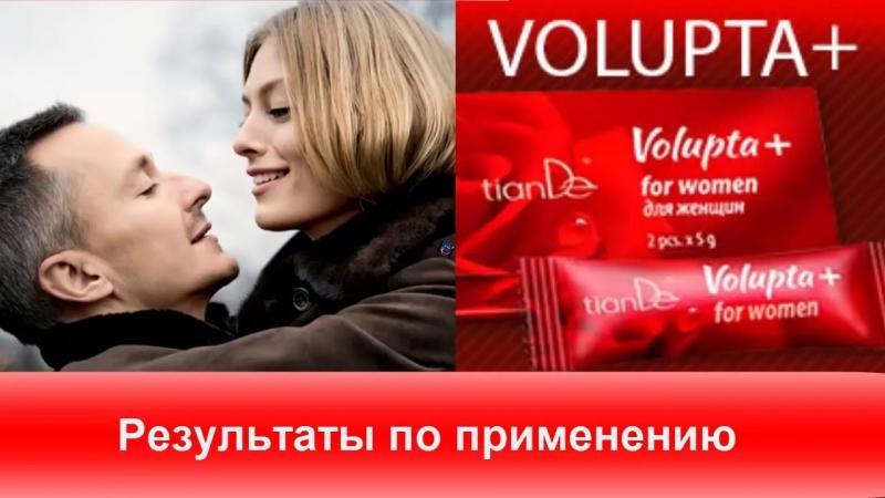 _Intimnyj_gel_Volupta__pod_yazyk._Rezultat_primeneniya