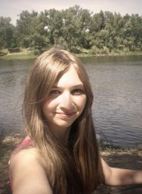 Анастасия Селиверстова, Орск, 20 лет, 1 фото - ВКонтакте