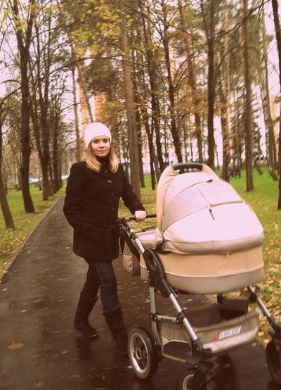 Наталья Куценко-Ватутина, 10 сентября , Москва, id224213331