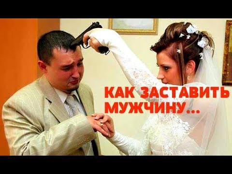 МЕЖДУ НАМИ ДЕВОЧКАМИ / Лайфхак