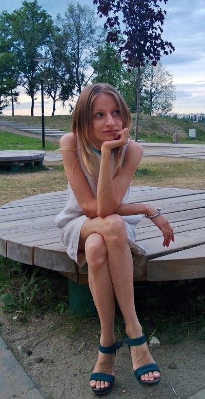 Юлия Рыбьякова, 7 апреля , Новосибирск, id10857236
