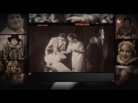 Наталья Крачковская - Легенды кино 05 04 2018