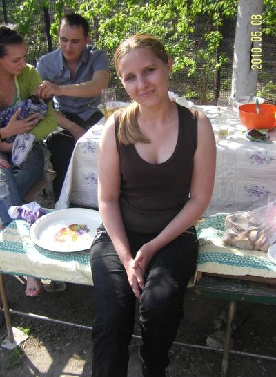 Татьяна Лебзак, 19 марта 1970, Челябинск, id54071113