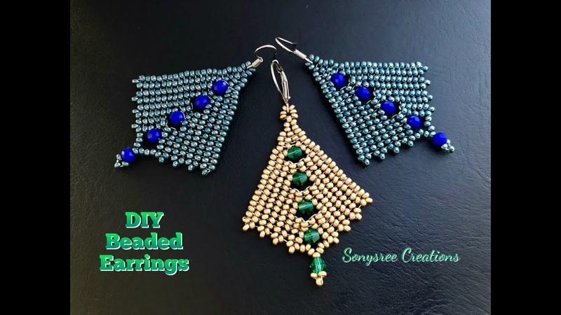 How to make beaded Earrings.Herringbone Stitch Beaded Earrings.Intermediate level