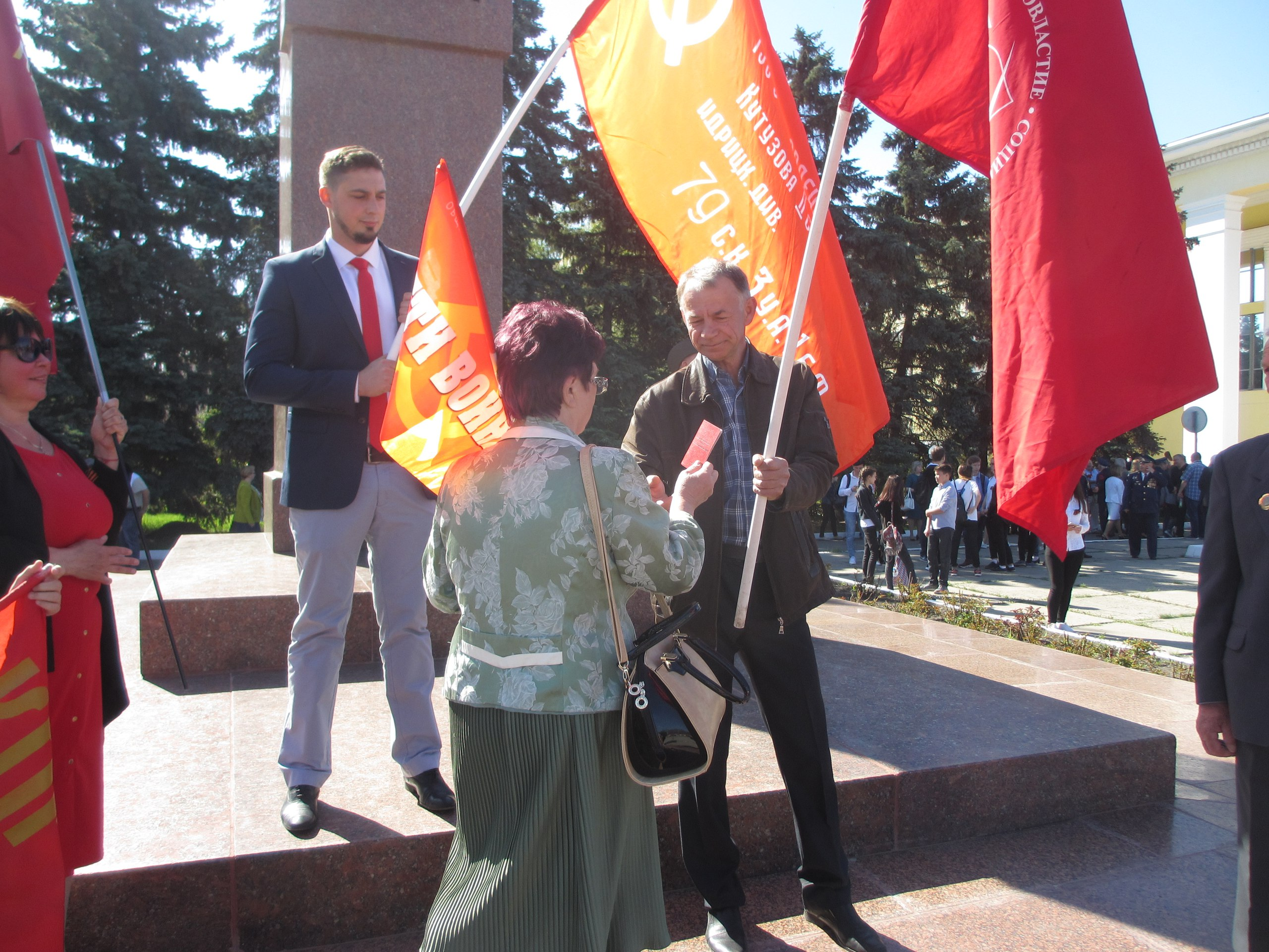 9 мая 2018 Сызрань КПРФ