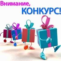 https://pp.vk.me/c409018/v409018821/8fd3/5AXkDxsbyRg.jpg