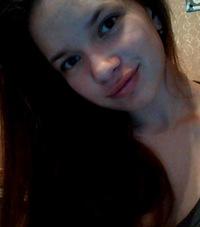 Екатерина Козырь