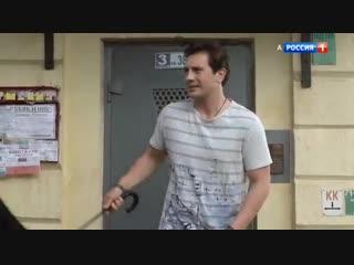 Маруся 1-4 серия (2018)