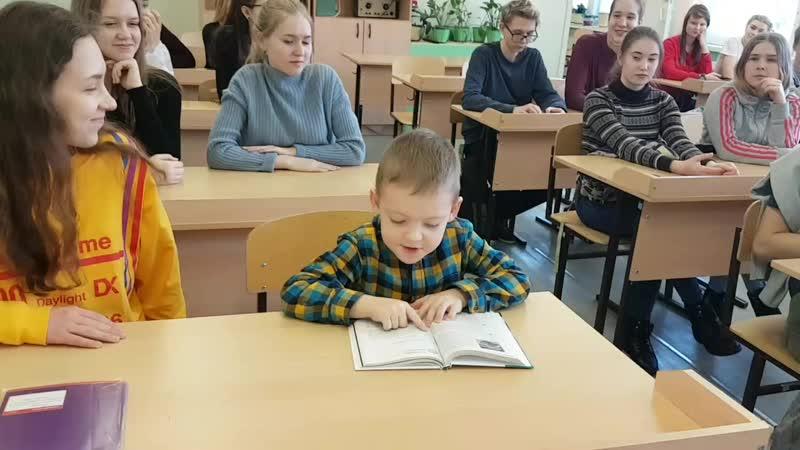 Марк (6 лет) Первое публичное выступление на уроке астрономии в 10 классе (23.01.2019)