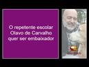 O repetente escolar Olavo de Carvalho quer ser embaixador