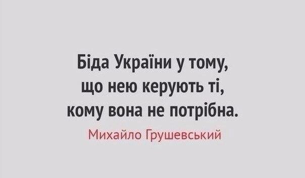 Российские власти могут этапировать Савченко, но перевозки она не выдержит, - Полозов - Цензор.НЕТ 4058