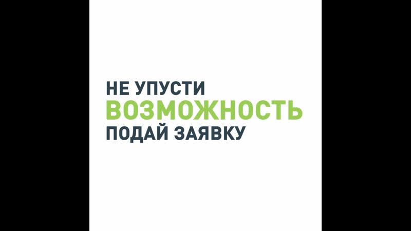 Летняя стажировка «Проектное финансирование в Банке ДОМ.РФ»