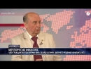 Полковник в отставке Эдуард Багирян о нагорно-карабахском конфликте