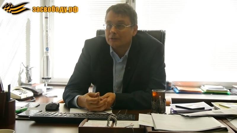 Золотов вызывает на дуэль Навального Монсон депутат Евгений Фёдоров 13 09 2018г