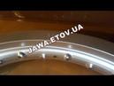 Обод колеса Чезет (18*2,15 - дюраль) Чехия