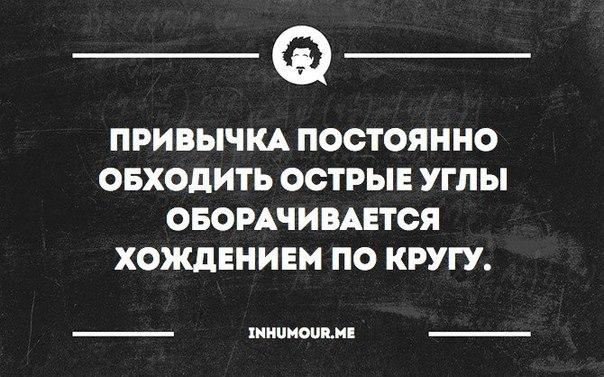 https://pp.vk.me/c543101/v543101554/18ece/JSaCvFVT2Fo.jpg