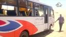 В Египте совершено нападение на автобус с христианами