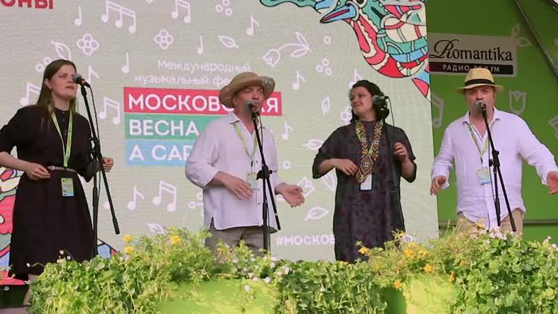 Ксения Галискарова о Космонавтах (Артель Роса на фестивале Московская Весна a-cappella)