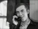 Моя судьба 1973 г 2 серия