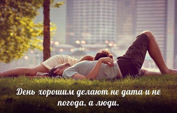 Да мы с ним просто лучшие друзья | ВКонтакте