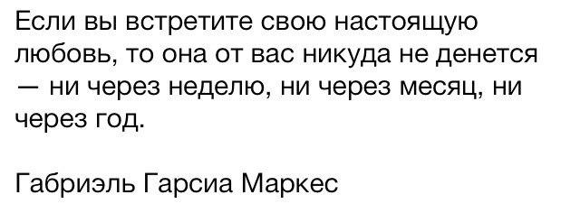 Медина Балагаева | Москва