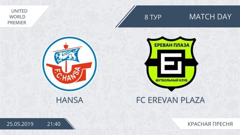 AFL19. United World Premier. Day 8. Hansa FC Erevan Plaza