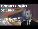 Кожемякін заявив, що «Батьківщина» підтримає законопроект про Конституційний суд