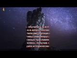 Все Люди Русские, а нЕлюди нЕрусские.Академик Светлана Жарникова 2017