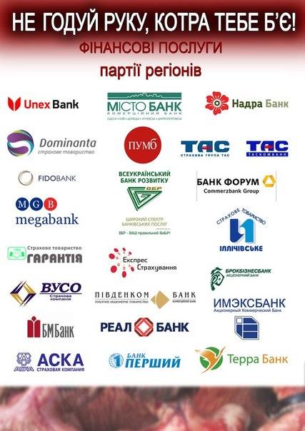 """Аваков обещает разобраться с """"дураками"""", которые мешают СМИ работать - Цензор.НЕТ 94"""
