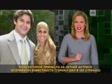 Звезды бразильских сериалов, новости шоу-бизнеса