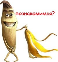 Pavel Drag, 12 апреля , Надым, id190815529