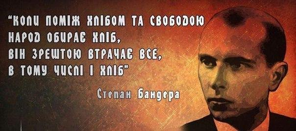 Рада готова к обсуждению выборов на Донбассе, но устанавливать временные рамки неприемлемо, - Парубий - Цензор.НЕТ 9926