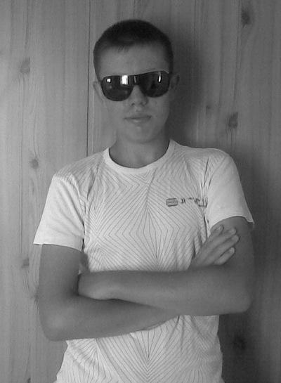 Максим Бирюков, 13 декабря 1997, Параньга, id119786566